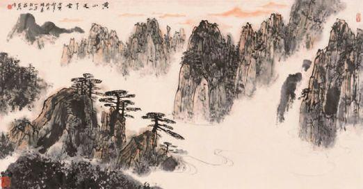 亚明山水画作品